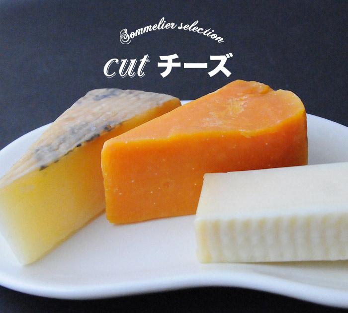 500円ALLチーズ