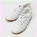 New cloud martial arts Tai Chi shoes (white)