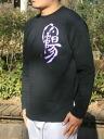 Tai T shirt (long sleeve)