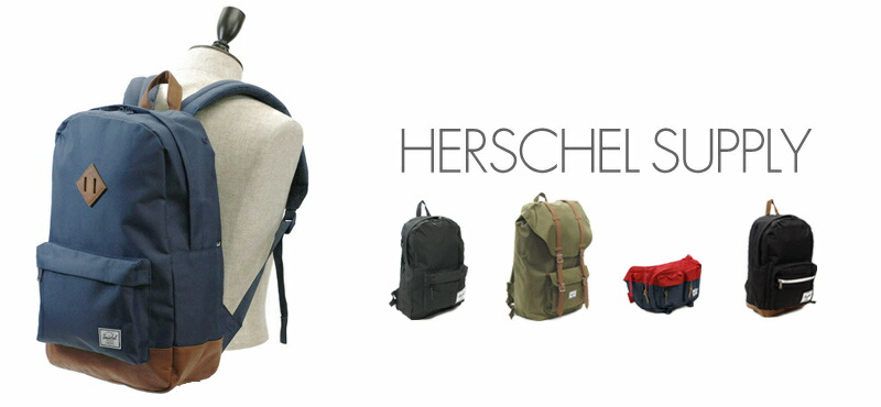 HERSCHEL SUPPLY �n�[�V�F���T�v���C