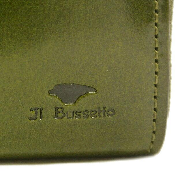 イルブセット 財布 折財布 IL BUSSETTO 7815163 GREEN L字型詳細a画像