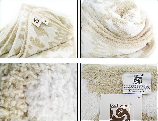 カシウエア kashwere クイーンブランケットqueen(twin)blanket damask ダマスク柄 malt/white (tb-32)