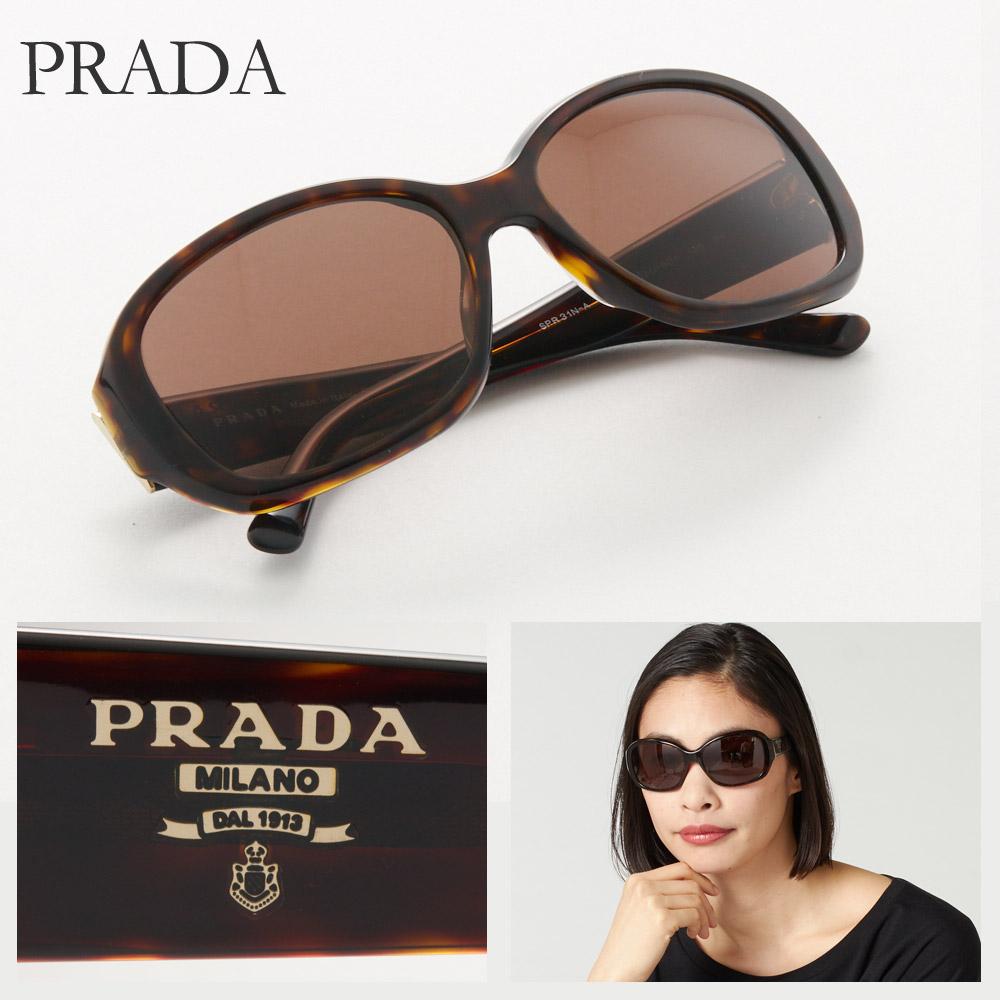 プラダ レディース PRADA 31NSA 2AU 8C1 ダークブラウン系