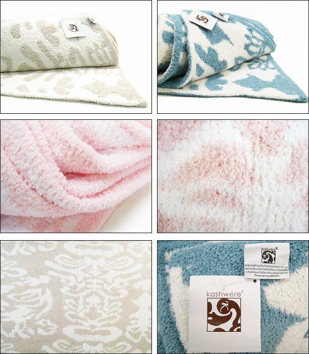 ���������� kashwere �֥�å� ���ޥ����� Blanket (T-30) ���٤�12���顼
