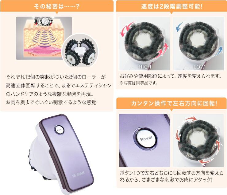 http://image.rakuten.co.jp/ya-man/cabinet/layout/ams_10_150120.jpg