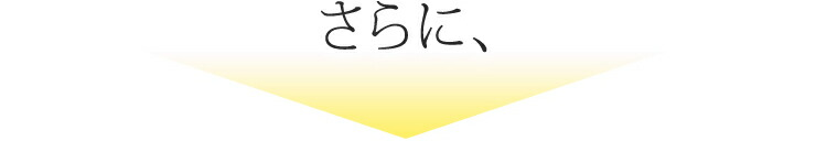 pwrf_04_141204.jpg