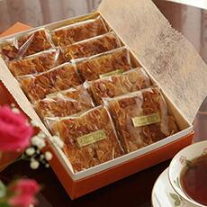 アーモンドシュニッテン(2個詰め×10袋)化粧箱
