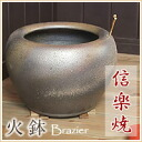 Shigaraki ware 10, sand glaze Kim Sai hibachi! It is to produce Japanese-style earthenware Brazier. Easy pottery 小屋gake / 手焙 / 手あぶり / 小屋gake-yaki