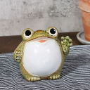Shigaraki ware fortune invitation frog (in small )/ mascot frog / garden at the door a ceramics frog!) / Shigaraki ware frog /[ka-0058] I do ceramic ware / ceramics /, and a pattern comes, and to be able to buy fried / frog / ceramics for
