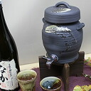 ◆A Shigaraki ware shochu server for letter case possible ◆ 1 sho! It is with two sets of cups! If shochu becomes delicious; a ceramics server of the reputation! Excellent Shigaraki ware server / ceramics shochu server / case / gift