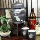 ◆ character put allowed ◆ 1 Shou for Shigaraki shochu Server! With the Cup 2 customers! Ware server of shochu will be famous! Put the Shinshu Shigaraki Pottery / ceramics shochu server / name / gifts [ss-0080]