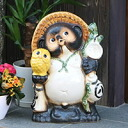 No. 13 yellow OWL have Pom! Shigaraki-yaki raccoon! And luck raccoon / pottery Tanuki and raccoon dog figurines / pottery / while big Shine / pottery / Tanuki raccoon Shigaraki / OWL [ta-0077]