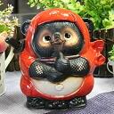 Ceramic Tanuki call Doron Ninja raccoon (red) Bok lucky charm! Shin Raku Tanuki / Shinshu raku pottery Ninja racoon / ceramic Tanuki Ninja raccoon raccoon / Tanuki / pottery / raccoon figurine [ta-0083]