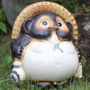 福々 9, Tom nook! Shin Raku Tanuki bringer Tanuki pottery raccoon raccoon figurine / or kimono / and while big Shine / pottery racoon / racoon / Shigaraki raccoon dog [ta-0113]