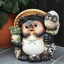 No. 9, Mangan fulfilled Shigaraki raccoon! And luck raccoon / pottery Tanuki and raccoon dog figurines / pottery / while big Shine / pottery / Tanuki raccoon Shigaraki / [ta-0137]