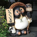 No. 17 OWL have nameplate Pom! Shin Raku raccoon a mascot Tanuki pottery raccoon raccoon figurine / or kimono and then while when pulling out put Shine / pottery / Pom / raccoon / Shigaraki / name / characters put the Pom / OWL [ta-0171]