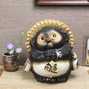 9 Ask raccoon! Shigaraki-yaki raccoon! And luck raccoon / pottery Tanuki and raccoon dog figurines / pottery / while big Shine / pottery racoon / racoon / Shigaraki please Pom [ta-0004]