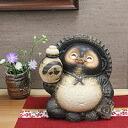 No. 6 raised tokkuri Shigaraki raccoon! And good luck / raccoon / pottery raccoon and raccoon dog figurines / pottery / while big Shine / pottery / Tanuki raccoon Shigaraki / [ta-0136]