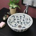 Iroha Shin Raku pot! Tired of not wash basin Bowl! Stylish vanity instrument / hand wash / basin made / vanity ball / Vanity Sink / pottery / vanity units / handwashing Bowl / basin Bowl / basin porcelain / pottery / Japanese