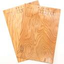 야쿠 삼나무 엽서 2 매입