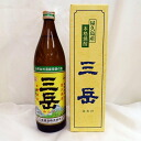 Shochu mitake 900ml屋 island will be sent directly. * We do not sell to minors.