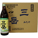 Yakushima soju mitake 900ml×12 book (no box) will be sent directly. * We do not sell to minors.