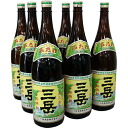 I ship it directly from 1,800 ml of *6 Mt. shochu three Yakushima. ※I do not sell it to a minor.