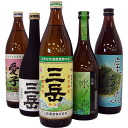 Sake in Yakushima Island, five set Yakushima will be sent directly. * We do not sell to minors.