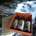 Yakushima Island authentic shochu mitake set * to minors is not sold.