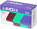 ホノミ herbal honobien most gasp nobita 90 tablets