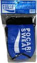 Pocari Sweat スクイズボトルキャリー jacket 1 piece