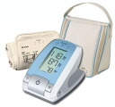 ユートーク exposed digital automatic blood pressure monitor BP 3AD1 blue