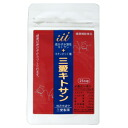 3 Love Chitosan capsule type capsules 25 pieces
