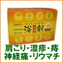 30 G x 10pk Uchida herbal bath additives