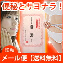 Full source of Oriental medicine fine 15 follicle つうげん, ー abcdcurrent, ツーゲン