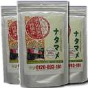 Sword bean tea, Chinese medicine consult pharmacy best quality tea white natamame tea white NATA tea white thy beans tea, tea ball first tee 100% Pack 3 pieces