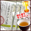 White natamame tea concert はくじゅ 100% 105 g 3.5 g x 30 Pack 3 pieces