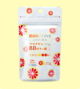 Japan organ pharmaceutical マスチゲン BB jelly tablets 40 tablets 10 minutes