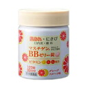 Japan organ pharmaceutical マスチゲン BB jelly tablets 120 tablets 30 minutes