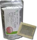 Ginger black tea 3 g x 20 bags 3 piece set