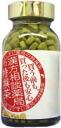 Chinese medicine consult pharmacy best quality tea Ginkgo biloba leaves grain 360 grain into 1 bottle