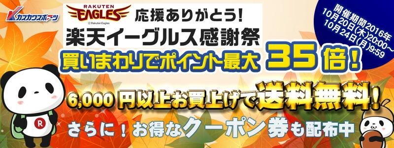 20161020_r_yoko.jpg