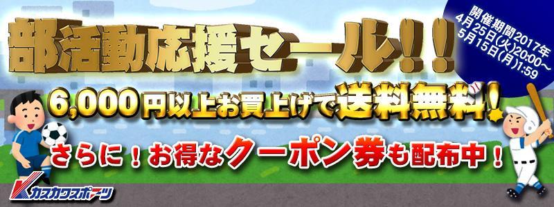 20170425_r_yoko.jpg