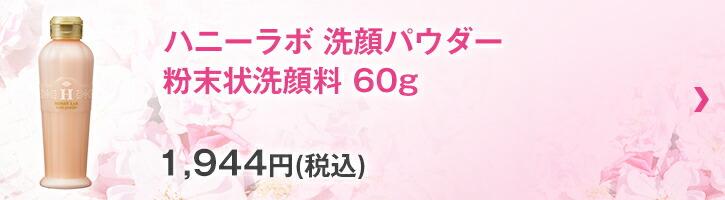 �ϥˡ���� ����ѥ����� ʴ���������� 60g