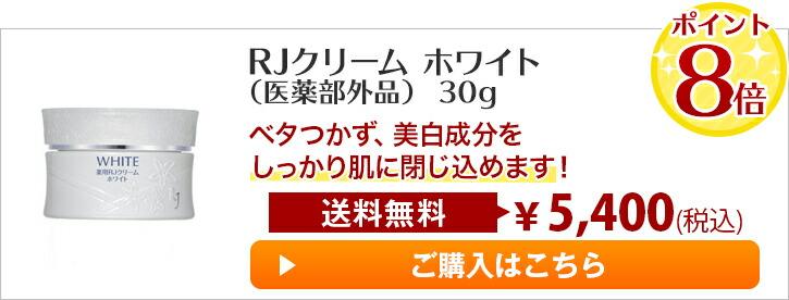 RJ����� �ۥ磻�ȡʰ��������ʡ� 30g