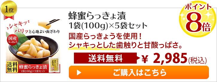 ˪̪��ä����� 1��(100g)��5�ޥ��å�