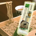 でわかおりを buckwheat noodles one bundle from Yamagata which I used