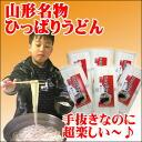 Flower Yamagata hippari udon set 18 food