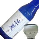Cool summer (すずか) 330 ml