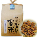 Shonai rice flour or phosphorus father or phosphorus and 88 g of 100 U.S. (ひゃくべい) brown sugar case [fs04gm]